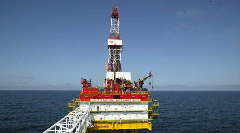 Vorwurf der Luftverschmutzung gegen Lukoil