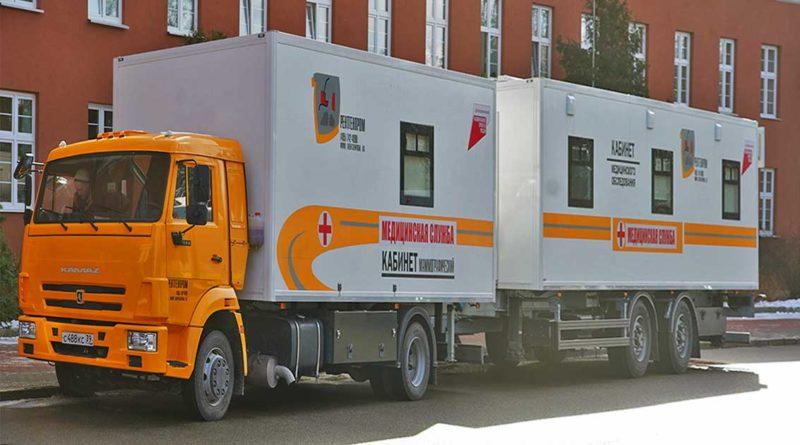 Ländliche Versorgung in mobilen Kliniken