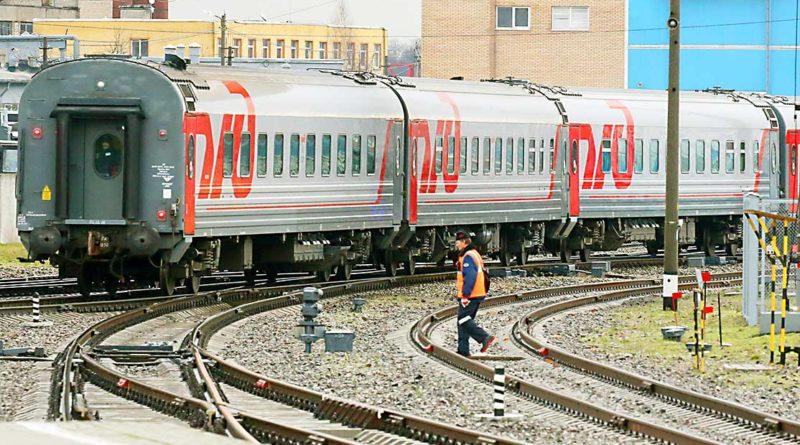 Bahn wird schneller