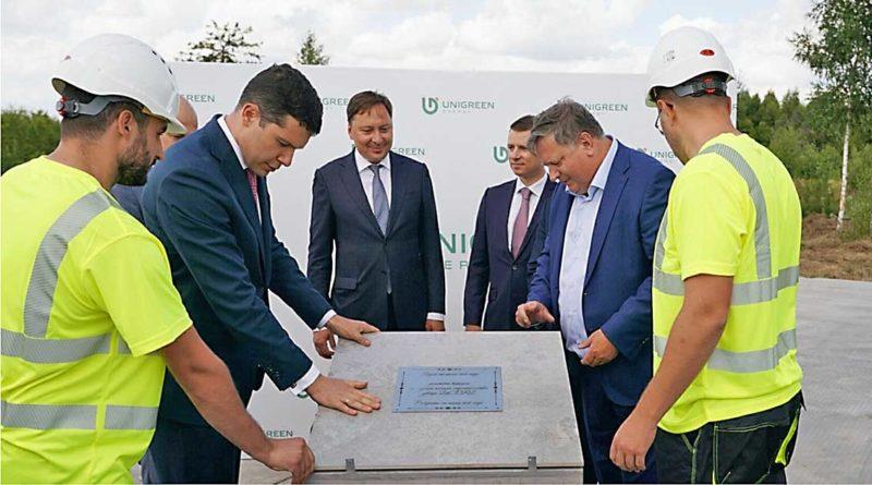 """Wichtiger Schritt in Richtung """"grüne Energie"""""""