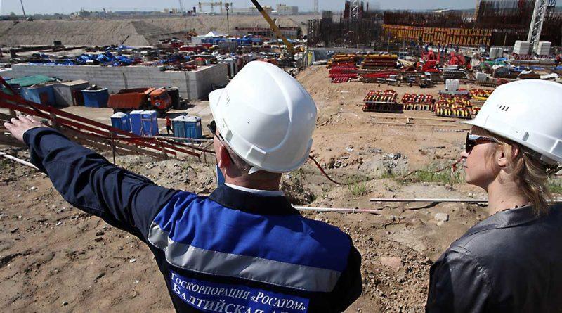 """""""Gigafactory"""" statt AKW bei Neman"""
